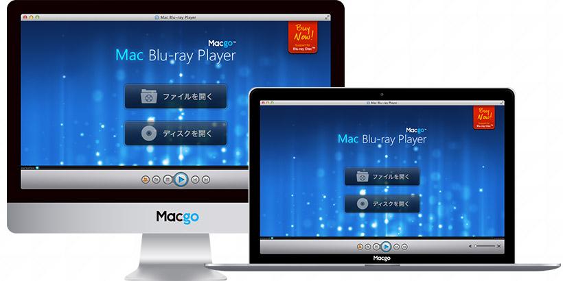 macblurayplayer