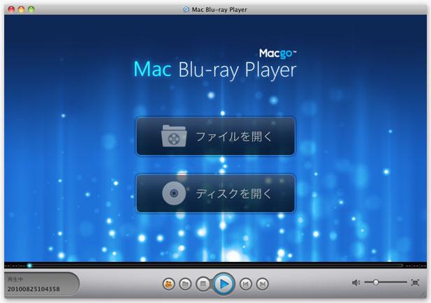 Mac Blu-ray Playerインターフェース