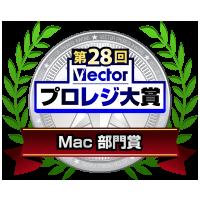第28回プロレジ大賞にて受賞いたしました。