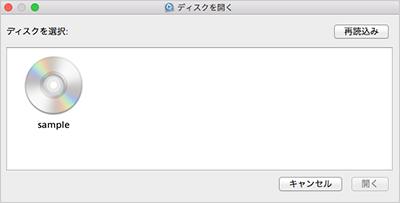 open disk