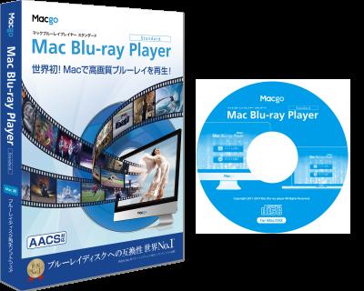 Mac Blu-ray Player Standard BOX-CD